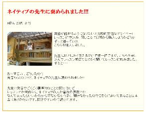 英語yoshi05.png